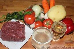 Лагман из говядины: Подготовить все необходимые продукты для приготовления лагмана из говядины.