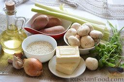 Сырный суп (в мультиварке): Как приготовить сырный суп (в мультиварке):    Подготовим необходимые для приготовления сырного супа ингредиенты.   Рис и зелень промоем, шампиньоны и картофель почистим и тоже помоем. Очистим от верхнего слоя луковицу и зубчики чеснока.