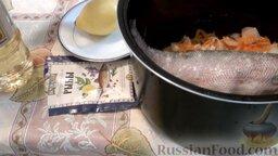 Красноглазка, фаршированная овощами (в мультиварке): В центр поместить рыбку и полить растительным маслом.