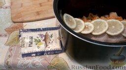 Красноглазка, фаршированная овощами (в мультиварке): Лимон выложить поверх рыбы.