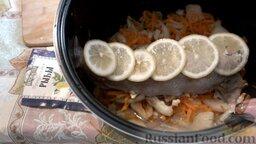 Красноглазка, фаршированная овощами (в мультиварке): Влить 0,5 стакана воды. Поместить чашу в мультиварку. Установить режим