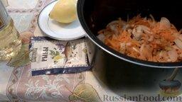 Красноглазка, фаршированная овощами (в мультиварке): Готовить рыбу будем на овощной подушке, поэтому в чашу мультиварки выложить оставшиеся овощи (морковь и лук). Добавить универсальную приправу.