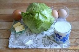 Капустная запеканка (в мультиварке): Подготавливаем продукты для приготовления капустной запеканки в мультиварке.