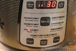 Запеканка с фаршем и овощами (в мультиварке): Включить мультиварку в режиме «Жарка» на 30 минут и обжаривать овощи 10 минут.