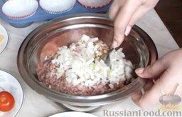 Мясные маффины с грибами: К фаршу добавить нарезанный мелко репчатый лук и хорошо перемешать до однородного состояния.