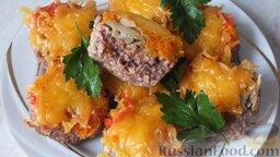 Мясные маффины с грибами: Мясные маффины с грибами готовы.  Приятного аппетита!