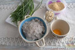 Рыбные котлеты с овсянкой и зеленью (в мультиварке): Подготавливаем ингредиенты для приготовления рыбных котлет в мультиварке.