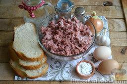 Котлеты из мясного фарша (в мультиварке): Подготавливаем необходимые ингредиенты для приготовления котлет из мясного фарша.
