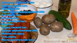 Салат с охотничьими колбасками и курицей: Подготовить продукты. Куриную грудку отварить в подсоленной воде. Яйца и картофель отварить и почистить.