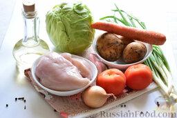 Щи в мультиварке: Как всегда перед приготовлением почистим и помоем овощи и зелень, также мы тщательно помоем куриное филе.