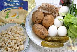 """Салат """"Гнездо глухаря"""" с индейкой и спаржей: Подготовим ингредиенты для салата"""