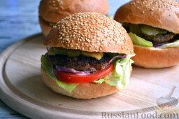 Бургер классический: Приятного аппетита!