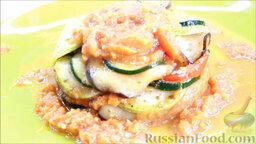 Рататуй (запеченные овощи по-французски)