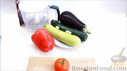 Рататуй (запеченные овощи по-французски): Чтобы приготовить рататуй (запеченные овощи по-французски), подготавливаем ингредиенты.