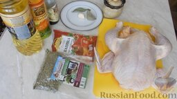Курица гриль на вертеле в духовке: Подготовить все необходимые ингредиенты для приготовления курицы гриль на вертеле в духовке.