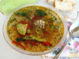 Суп с кабачками и тефтельками: Суп с кабачками и тефтельками оставляем под крышкой на 10-15 минут настояться - и можно кушать.  Приятного аппетита!