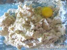 Пирожки с вишней и яблоками, на сливочном тесте: Вбиваем одно яйцо. Окончательно вымешиваем тесто.