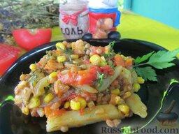 Рагу с помидорами, чечевицей и кукурузой