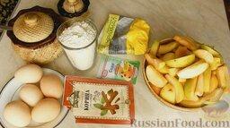 Шарлотка с яблоками и корицей: Подготовить ингредиенты для шарлотки с яблоками и корицей. Яблоки помыть, удалить сердцевину и нарезать дольками.
