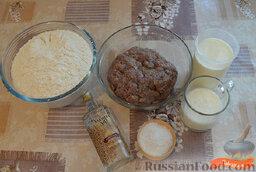 Чебуреки с говяжьим фаршем: Подготавливаем ингредиенты для чебуреков с говядиной.