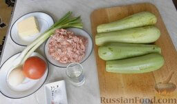 Молодые кабачки с фаршем, помидорами и сыром: Подготовить необходимые ингредиенты для приготовления лодочек из кабачков с мясным фаршем, помидорами и сыром.