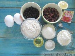 Цельнозерновой пирог с крыжовником и смородиной: Подготавливаем ингредиенты для пирога с крыжовником и черной смородиной.
