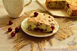 Вишневый кекс с изюмом: Вишневый кекс с изюмом готов.  Приятного чаепития!