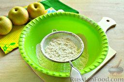 Пирог с яблоками: Как приготовить песочный пирог с яблоками:  Начинаем процесс замешивания песочного теста для яблочного пирога. Просеиваем в миску нужное количество пшеничной муки.