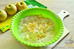 Пирог с яблоками: Охлажденный маргарин