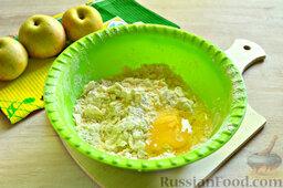 Пирог с яблоками: В получившуюся мучную крошку разбиваем яйцо и вливаем столовую ложку ледяной воды.
