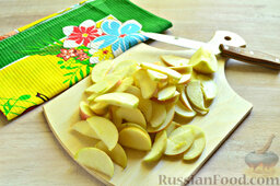 Пирог с яблоками: За это время нарежем промытые яблоки на тонкие дольки, предварительно удалив сердцевину. Кожуру с яблока не счищаем.