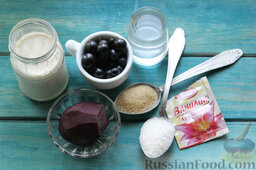 Панакота с черной смородиной и свеклой: Подготавливаем ингредиенты для панакоты со смородиной.
