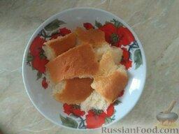Индюшиные котлеты в духовке: Замочите хлеб в молоке или в воде. Оставьте на 10 минут, пока хлеб не впитает в себя всю жидкость.