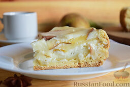 Цветаевский пирог с грушами (в мультиварке): Приятного аппетита!