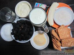 Торт-мусс из ежевики с йогуртом (без выпечки): Подготавливаем ингредиенты для торта-мусса с ежевикой.