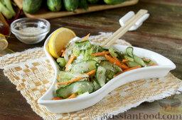 Маринованный салат из огурцов