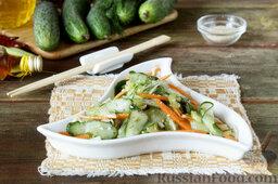 Маринованный салат из огурцов: Подаем разжигающий аппетит маринованный салат из огурцов как самостоятельно, так и к мясу, птице, другим основным блюдам.