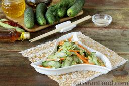 Маринованный салат из огурцов: Приятного аппетита!