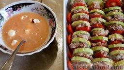 Кабачки, запеченные в духовке, с фаршем и рисом: Добавить к томат-пасте сметану и воду (200 г). Посолить и перемешать.