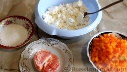 Дрожжевой пирог с творожно-тыквенной начинкой: Подготовить ингредиенты для начинки.   Тыкву и грейпфрут очистить. Тыкву нарезать кубиками.