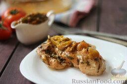 """Запеченное куриное филе """"Волшебное"""", с алычой: Подавать в горячем виде.  Приятного аппетита!"""
