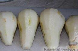 Баварский грушевый пирог: Груши почистить, удалить сердцевину.