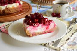 Вишнёвый чизкейк (в мультиварке): Охладим вишнёвый чизкейк на полке холодильника (2-3 часа). После чего можно резать его на порционные кусочки и подавать вишнёвый чизкейк к столу. Приятного аппетита!