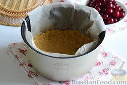 Вишнёвый чизкейк (в мультиварке): Песочное тесто, которое у нас получилось, выложим на дно чаши и утрамбуем руками. Обязательно предварительно застелем ёмкость мультиварки специальной пищевой бумагой.