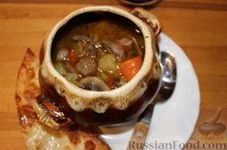Куриные сердечки с овощами и грибами (в горшочке): Подавать к столу можно с лавашом или лепешкой.  Приятного аппетита!