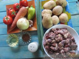 Куриные сердечки в горшочках, с овощами: Подготавливаем необходимые ингредиенты для куриных сердечек в горшочках.