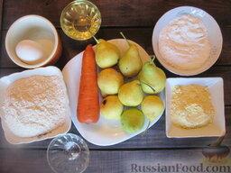 Морковный пирог с грушами: Подготавливаем все необходимые ингредиенты для морковного пирога с грушами.