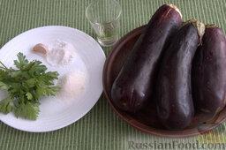 Баклажаны, запеченные в мультиварке (на зиму): Подготовить ингредиенты для приготовления баклажанов, запеченных в мультиварке.