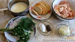 Куриные котлеты без яиц (в духовке): Подготовить ингредиенты для приготовления куриных котлет без яиц.
