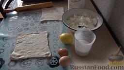 Венгерские ватрушки: Подготовим ингредиенты по рецепту венгерских ватрушек с творогом. Разморозим слоеное тесто. Яйца и лимон вымоем.